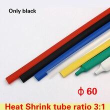 1,22 metros/lote 60mm Tubo de encogimiento de calor con pegamento adhesivo de 3:1 contracción de doble pared tubo retráctil de Cable de alambre kit de