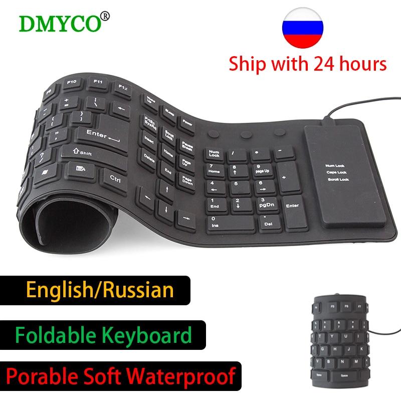 Nuevo teclado plegable Mini USB con cable de silicona suave portátil Keybaord Dispositivo de oficina para ordenador de sobremesa Tablet ordenador portátil
