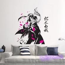 Kuchiki Byakuya eau de javel mur décalcomanie vinyle Stickers muraux décalcomanie décor maison décorative décoration Anime eau de javel voiture autocollant