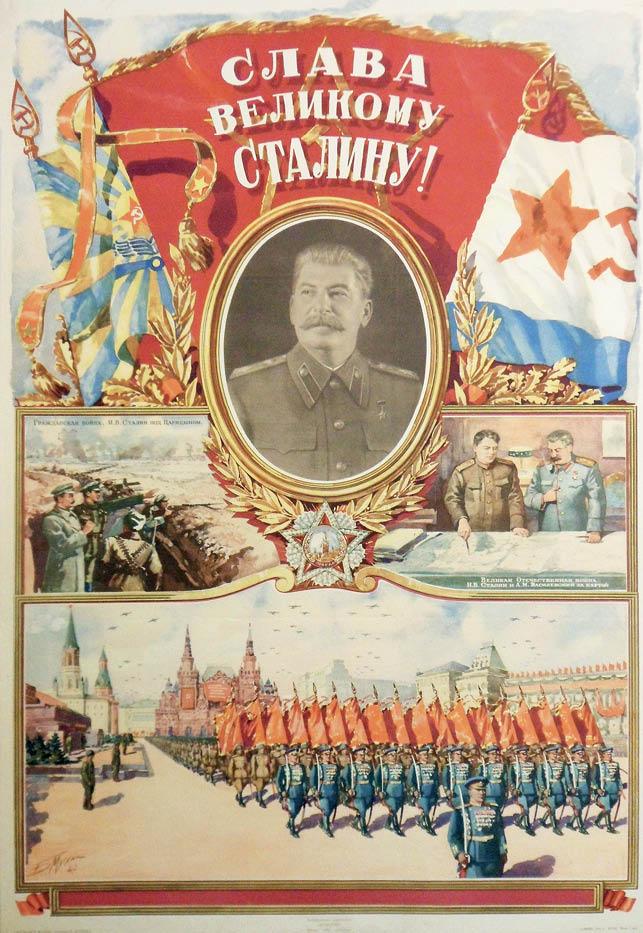 Soviética cccp USSR Stalin soviética Gloria adhesivo mural clásico de lona pinturas decorativo Vintage cartel Bar decoración regalo