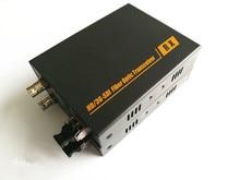 JYTTEK HD 3G SDI to LC Fiber Converter Video Audio Transmitter Receiver RS485 Data 10KM
