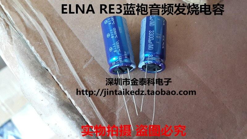 2019 Venta caliente 10 piezas/30 piezas ELNA traje azul condensador de audio 16V3300UF 12,5X25 RE3 para la calidad condensadores electrolíticos de envío gratis