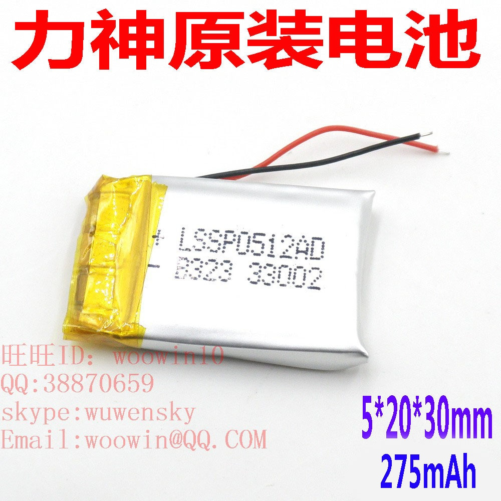 502030 batería de polímero de litio 3,7 V 250MAH (5*20*30mm) con placa protectora