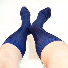 Men 's autumn and winter dark blue checkered micro transparent nylon stockings men' s shoes are socks