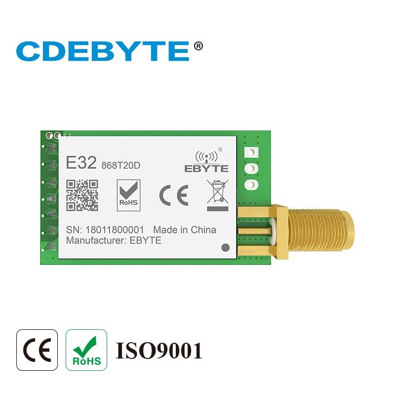 E32-868T20D Lora длинный диапазон UART SX1276 868 МГц 100 мВт SMA антенна IoT uhf беспроводной приемопередатчик приемник модуль