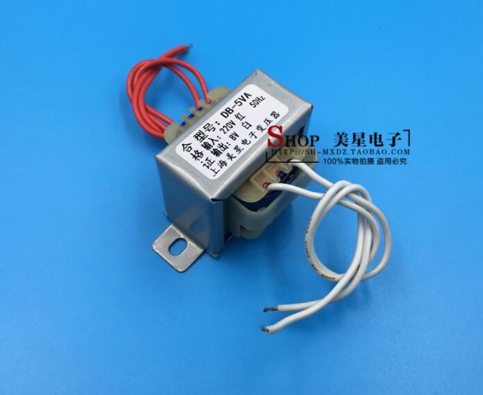 Transformador 8V 0,6 a transformador 5VA EI41 transformador de potencia de entrada 220V para báscula electrónica de Audio