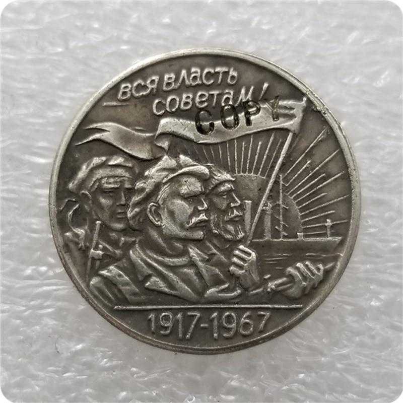 Typ #3 1967 RUSSLAND 15 KOPEKEN COIN COPY gedenkmünzen-replik münzen medaille münzen sammlerstücke