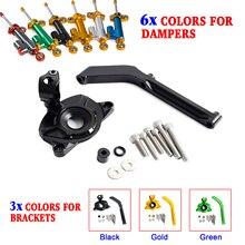 Motorcycle CNC Steering Damper Stabilizer & Bracket fr Kawasaki Z1000/ABS 2014-2017 Not Fit Z1000SX