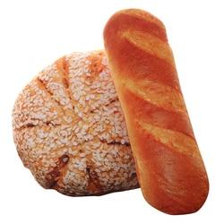 1pc simulação de pão travesseiro croissant pelúcia travesseiro recheado comida macia pão brinquedo engraçado boneca para crianças bonito presente aniversário