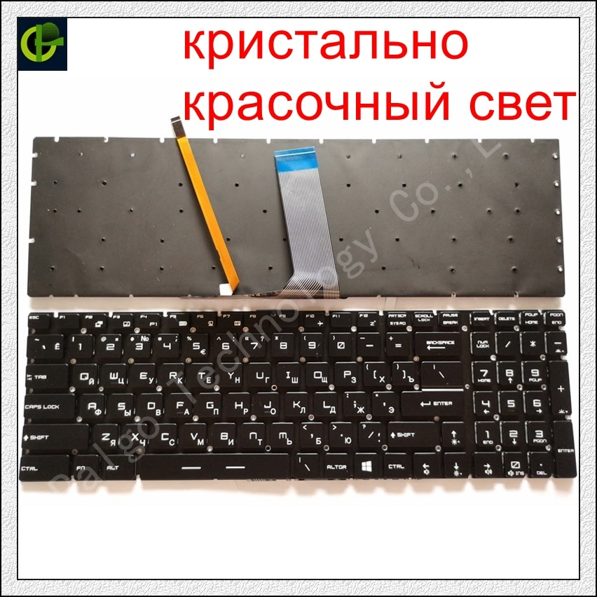 الروسية RGB الملونة الخلفية لوحة المفاتيح ل MSI GE63 GE63VR GE73 GE73VR GP72MVR GP72VR GP62M MS-16J2 GV72 GV72VR GL73 كامل اللون