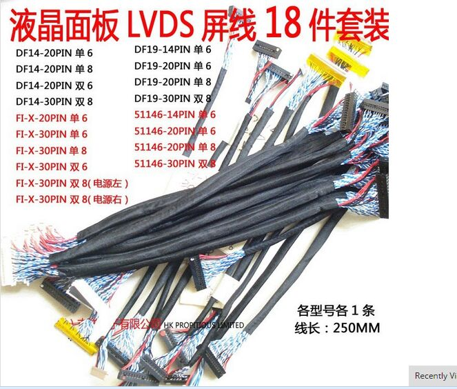 18pcs/set Most Used Universal LVDS Cable for LCD Panel Support 14-26 inch Screen Package Sale Free Shipping i pex 20453 040t 11 40pin 2ch 6bit lvds cable for 10 1 18 4 inch led lcd panel
