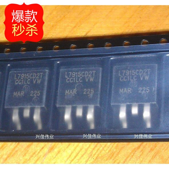 10 stücke Die neue L7915 L7915CD2T 15 v SMD drei-terminal regler TO263 paket