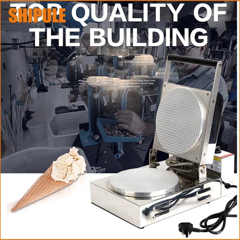SHIPULE, uso comercial, antiadherente, 110 v, 220 v, eléctrico, 21 cm, máquina de hacer conos redondos para hacer waffles, máquina de hierro, placa de molde