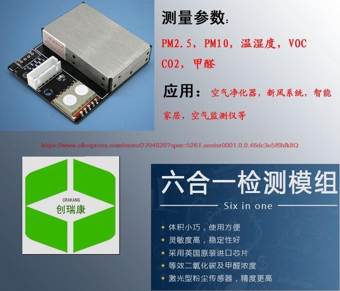 Sechs-in-one laser sensor modul S6