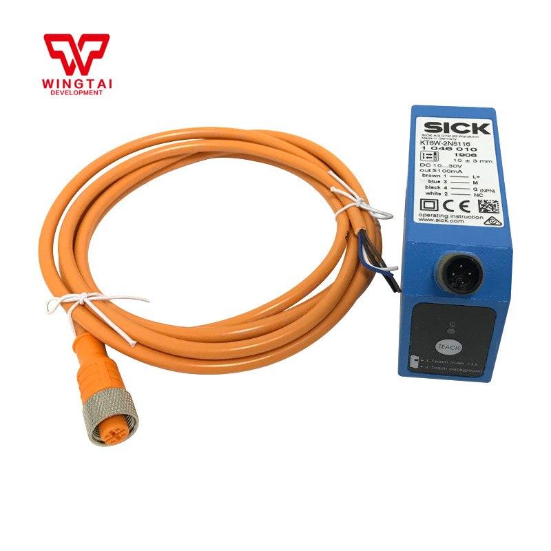 Sensor de contraste enfermo/sensor de foto KT6W-2N5116