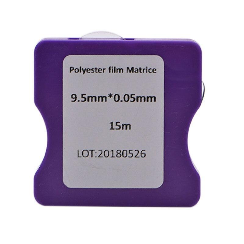 15 метров, матричные ленты из полиэстера, 9,5 мм, ширина 0,05 мм, матричные ленты в рулоне, стоматологический матричный материал