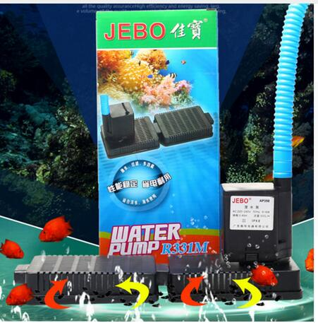 Jebo AP331/AP350 cabeza de bomba sumergible R350/331/310 tanque de peces dedicado JEBO accesorios de acuario