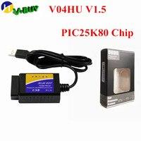 Discount ELM327 USB Cable Diagnostic interface OBD2 / OBDII V1.5 Auto car Diagnostic tool free shipping