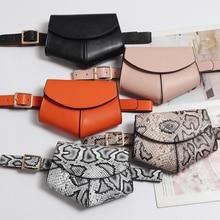 Serpentine Fanny Pack dames PU cuir taille ceinture sac femmes Mini Disco taille pack sacs à main de luxe femmes sac concepteur poitrine sac