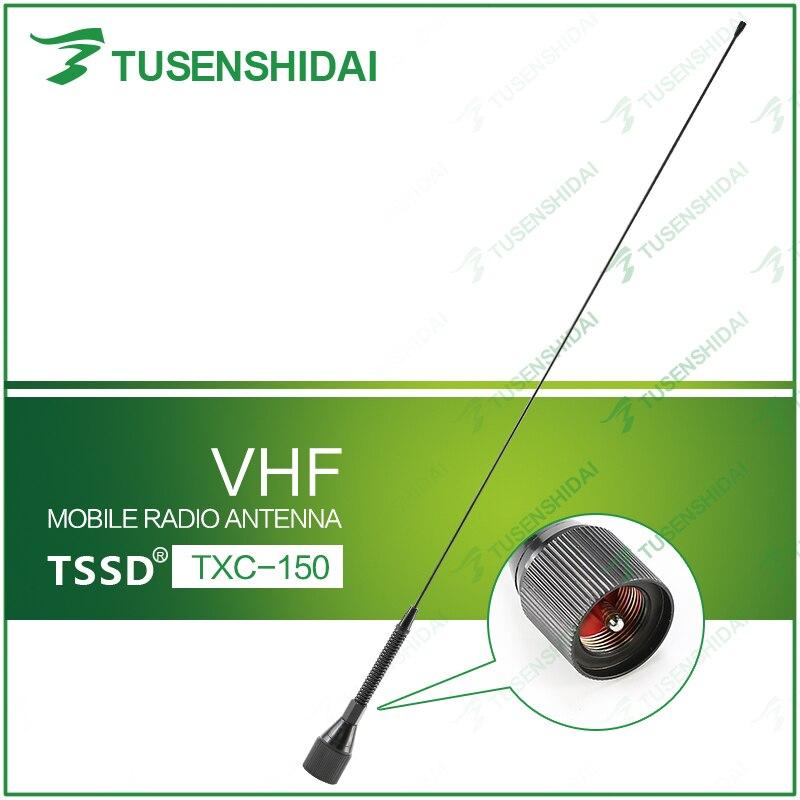 Antena Negra corta de estación de Radio VHF recién llegada barata