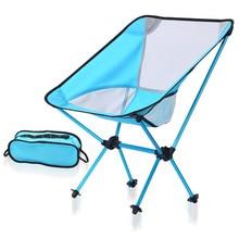 7 couleurs facultatives pêche lune chaise violet Stable Camping pliant mobilier dextérieur Portable Ultra léger chaises 0.9 KG