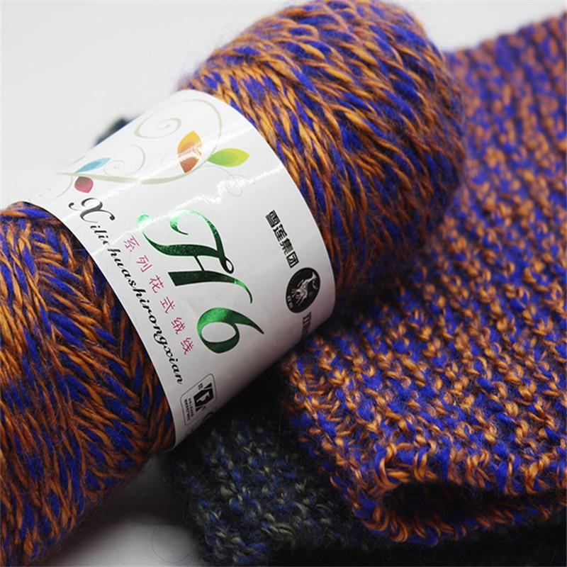 300 g/lote de hilo grueso de Alpaca para Visan A mano tejer Merino A ganchillo de hilo de lana hilos de moda suéter chal hilo Laine A Tricoter