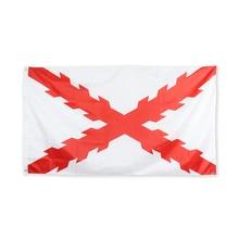 سارية العلم 90*150 سنتيمتر العلم الصليب من الإمبراطورية الإسبانية بورجوندي