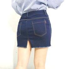 Grande taille Sexy femmes deux voies fermeture éclair ouvert entrejambe gland crayon Micro Mini jean jupe serré hanche mince paquet hanche jupe creux F55
