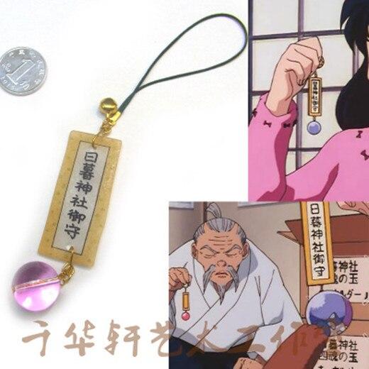Anime Inuyasha Kikyou Moneca Stori joya de las cuatro almas llavero teléfono móvil encanto hecho a mano