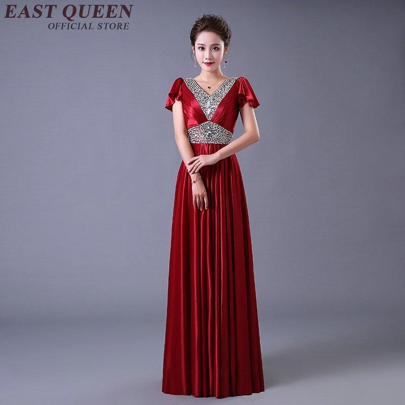 أزياء المسرح للمغنين ، ملابس الرقص الشعبي الصيني ، ملابس الرقص المسرحي ، فستان صيني تقليدي NN0903 C