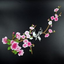 Patchs doiseaux à fleurs et fleurs NL186   Patch brodé, cousue sur les vêtements, autocollant tissu à coudre, Applique pour le bricolage