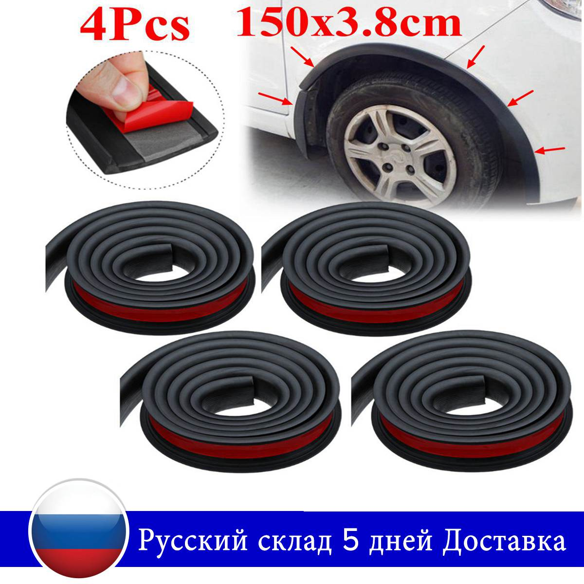 Универсальная пара Резиновых автомобильных брызговиков 1 5 м x 3 8 см защита от
