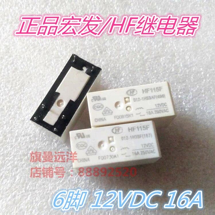 HF115F 12V 6 feet 16A A group of normally open 12VDC HF115F-I
