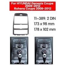 2 Din Fascia Voor HYUNDAI Genesis Coupe Rohens Coupe Radio DVD Stereo Panel Dash Montage Installatie Trim 11-389