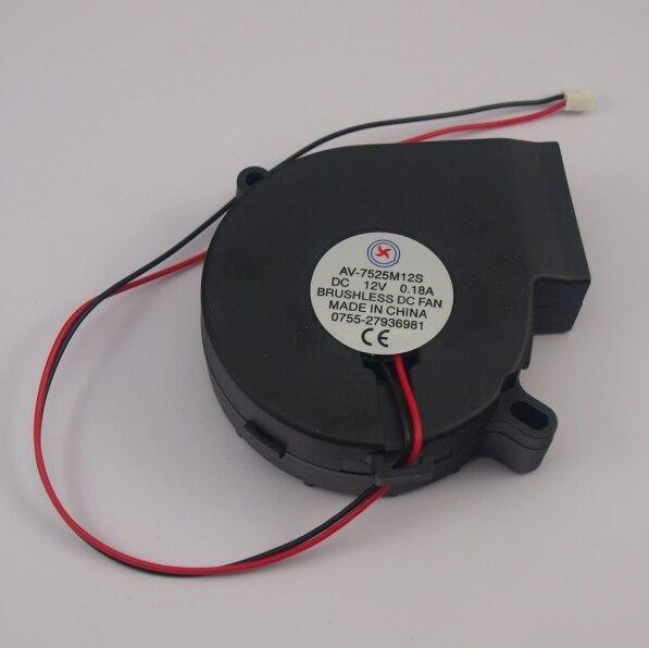Paquete de ventilador electrónico para DIY Ultimaker, piezas de impresora 3d 12 V DC 0.18A 7525, turboventilador