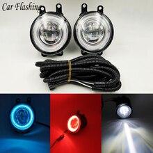 Car flashing 1Set/pair 12V Car LED Angel Eyes DRL Fog Light Lamp DRL Daytime Running Light For Toyota Avalon Camry Corolla Vios