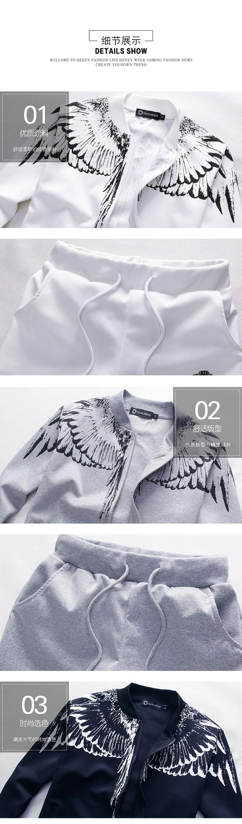 Marka-Odzież Dres Dorywczo SportSuit Męskie Odzieży Męskiej Mody Wiosna/Jesień Bluzy/Bluzy Żakiet + Spodnie Dres Polo 2016 7