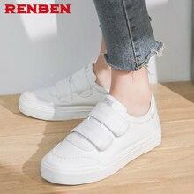 Zapatos de lona para mujer, zapatillas deportivas para niñas, a la moda zapatos de Skate, zapatos informales, cesta para mujer, Tenis femenino, chica