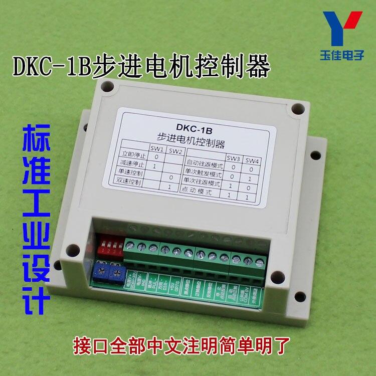 [LAN] de tipo Industrial controlador/controlador de motor paso a paso DKC-1B/generador de pulso de un solo eje servo motor D2B3- 3 unids/lote