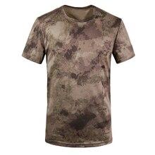 Sz-lgfm-nouveau T-shirt de chasse en plein air hommes respirant armée tactique Combat T-shirt militaire Sport sec camouflage Camp t-shirts-ruines jaune