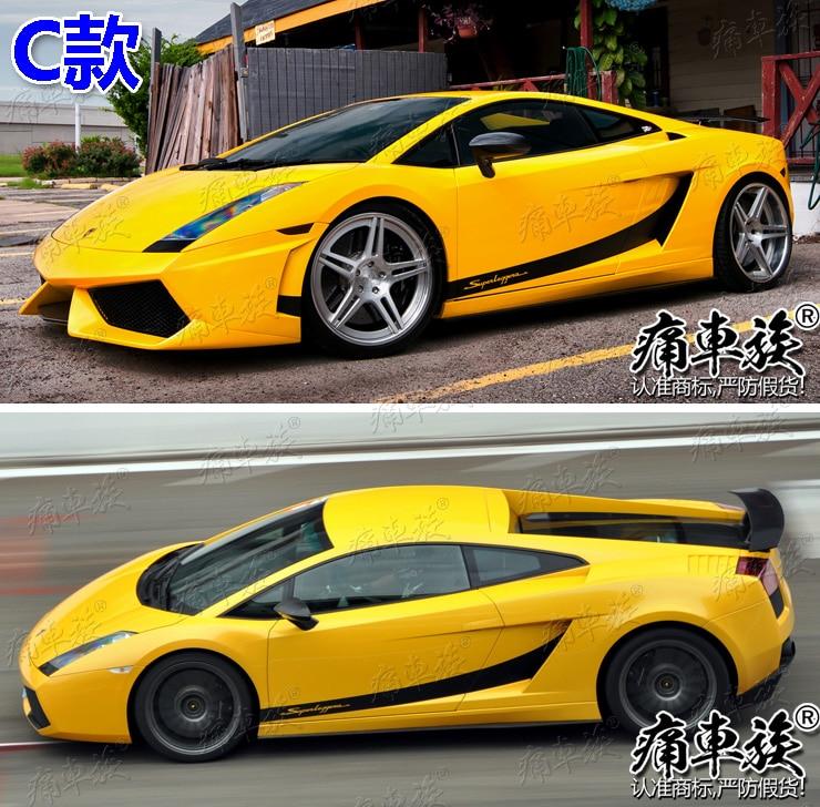 Calcomanías para coche Lamborghini flores de tirón superleggera deportes decoración del coche modificado cuerpo falda lateral deportes coche pegatinas