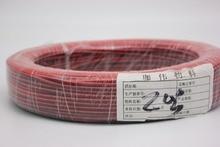 100 m/lot, câble 2 broches et rouge noir   Cuivre blanc 20AWG 22AWG, fil isolé en PVC, câble électronique, câble, livraison gratuite