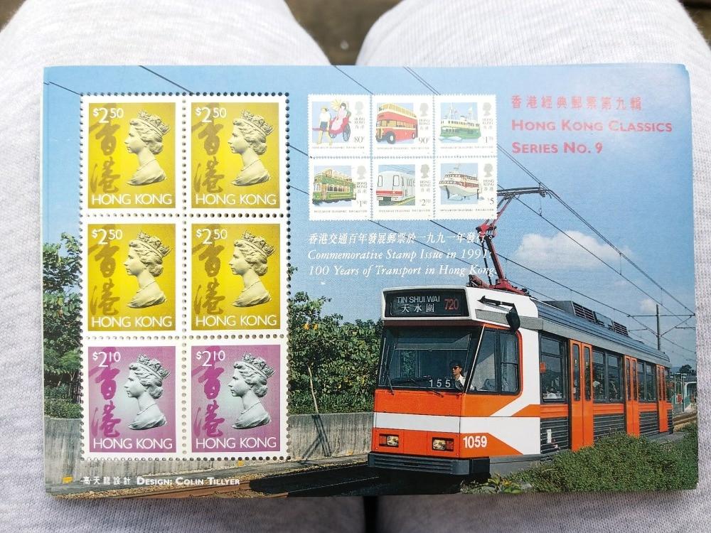 British HONGKONG POST STAMPS 100 Years Of Transport In Kong Kong Miniature Sheet