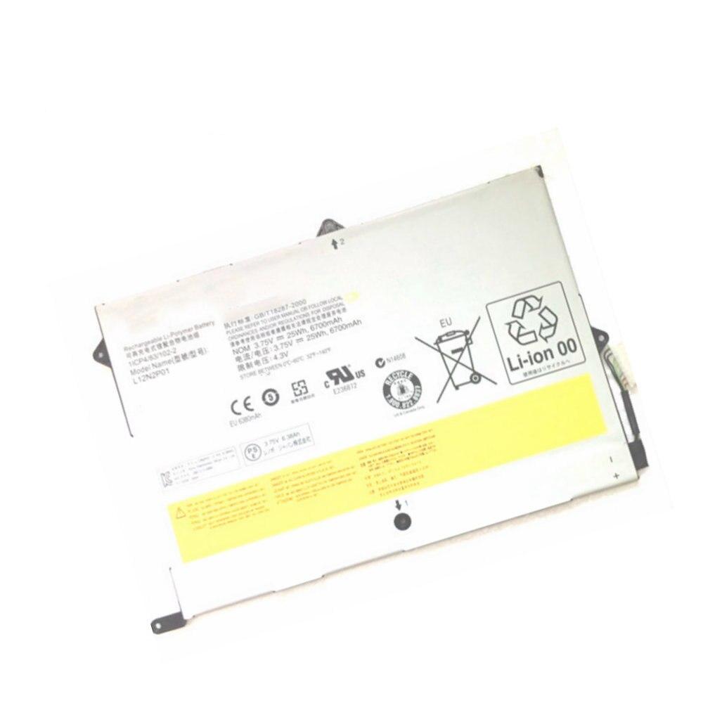 Westrock 6700mAh L12N2P01 batería para Lenovo YOGA 2 11 Miix 2 10 Miix2 10 Tablet