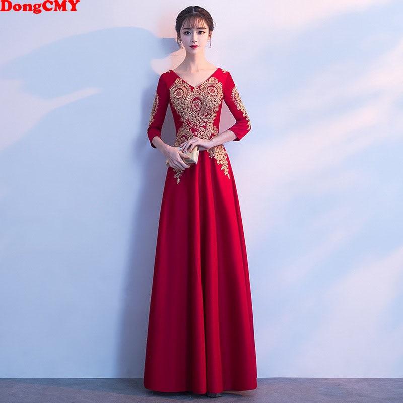 DongCMY-فستان سهرة طويل ، أنيق ، عنابي ، للحفلات الراقصة ، للفتيات ، 2021