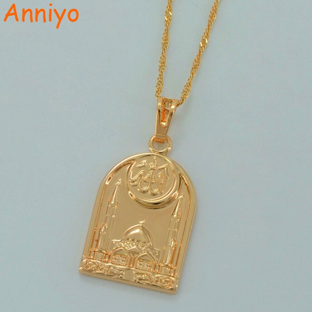 Collares de Alá Anniyo Islam para mujeres/hombres, colgante de mezquita musulmana Muhammad of the Middle joyería oriental #033704
