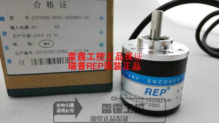 Codificador Incremental nuevo original reprap ZSP3806-003G-2500BZ1-5L 2500 pulsos DC5V