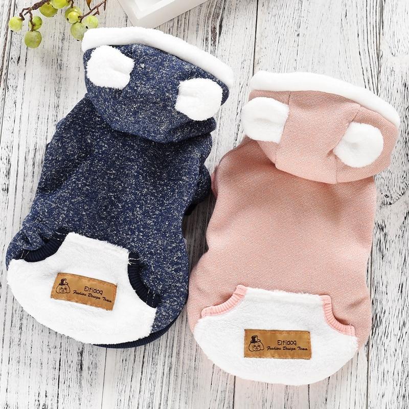 Забавная Одежда для собак с забавными ушками питбулл, блестящая маленькая одежда для щенков, аксессуары для йоркширов, Милая зимняя теплая ...