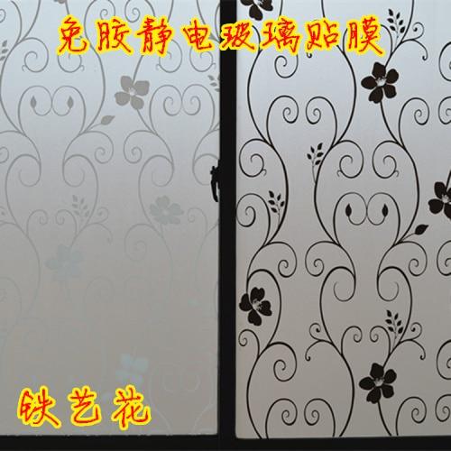 Películas de ventana para baño, inodoro y oficina, película de vidrio, papel de limpieza, ventana, papel impermeable, flor, balcón, membrana de vidrio solar