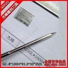 8*100H*R1.0*30Degree*250L/Tungsten Carbide Taper Ball Nose End Mill